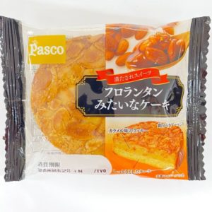 パスコ-フロランタンみたいなケーキ-1個-01-01