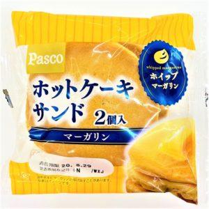 パスコ ホットケーキサンド(マーガリン) 2個入 01