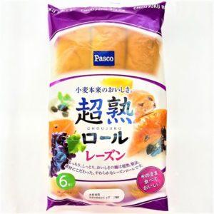 パスコ 超熟ロール(レーズン) 6個入 01