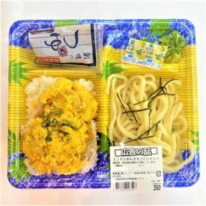 ミニカツ丼&ざるうどんセット 1パック 01