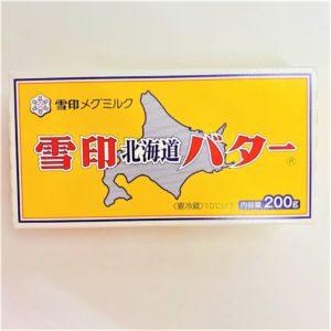 メグミルク 雪印北海道バター 200g 01