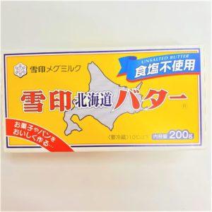 メグミルク 雪印無塩北海道バター 200g 01