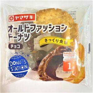 ヤマザキ オールドファッションドーナツ(チョコ) 1個 01