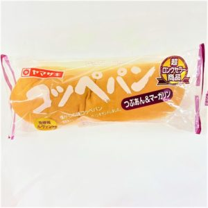 ヤマザキ コッペパン(つぶあん&マーガリン) 1個 01