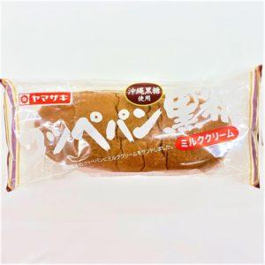 ヤマザキ コッペパン黒糖(ミルククリーム) 1個 01