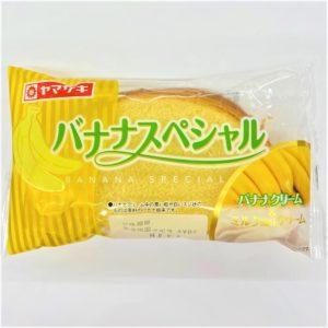 ヤマザキ バナナスペシャル 1個 01