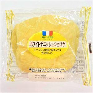 ヤマザキ ホワイトデニッシュショコラ 1個 01