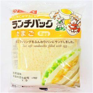 ヤマザキ ランチパック(たまご) 1個 01