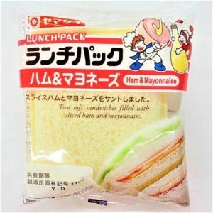 ヤマザキ ランチパック(ハム&マヨネーズ) 1個 01