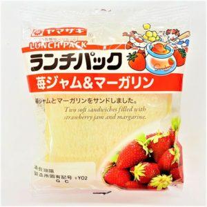 ヤマザキ ランチパック(苺ジャム&マーガリン) 1個 01