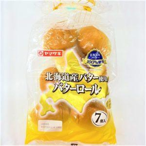 ヤマザキ 北海道バター使用バターロール 7個入 01