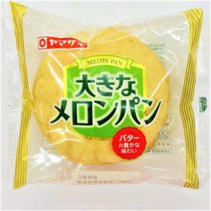 ヤマザキ 大きなメロンパン 1個 01