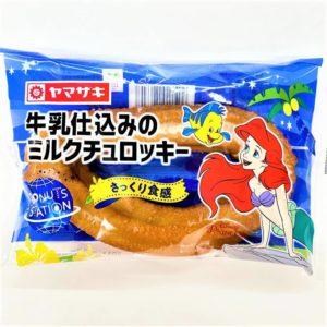 ヤマザキ 牛乳仕込みのミルクチュロッキー 1個 01