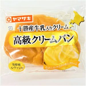 ヤマザキ 高級クリームパン 1個 01