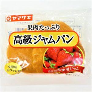 ヤマザキ 高級ジャムパン 1個 01