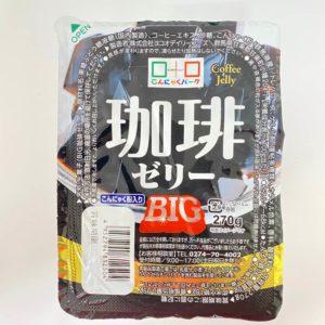 ヨコオ 珈琲ゼリーBIG 270g 01