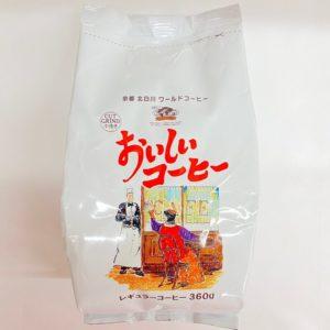 ワールドコーヒー おいしいコーヒー 360g 01