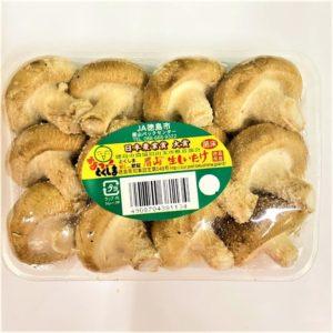 徳島産 生椎茸(Sサイズ) 1パック 01