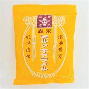 森永 ミルクキャラメル 97g 01
