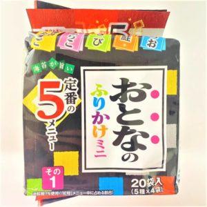 永谷園 おとなのふりかけミニ(その1) 5種×4袋 01