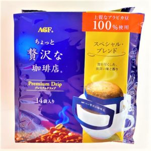 AGF ちょっと贅沢な珈琲店スペシャル・ブレンド 8g×14袋 01
