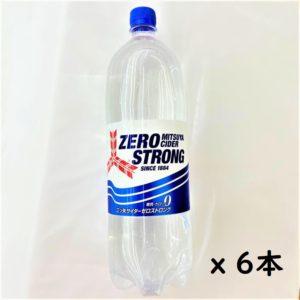 アサヒ-三ツ矢サイダーストロングゼロ-1.5L-6本-01