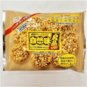 エヌエス 自然味良品おこげ煎醤油味 45g 01