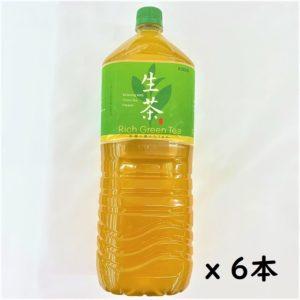 キリン-生茶-2L-6本-01