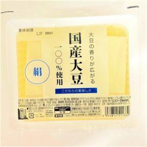 ケーエスフーズ 国産大豆100%絹とうふ 300g 01