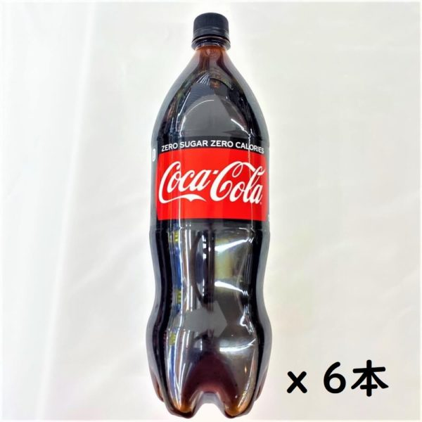 コカコーラ-コカコーラゼロ-1.5L-6本-01