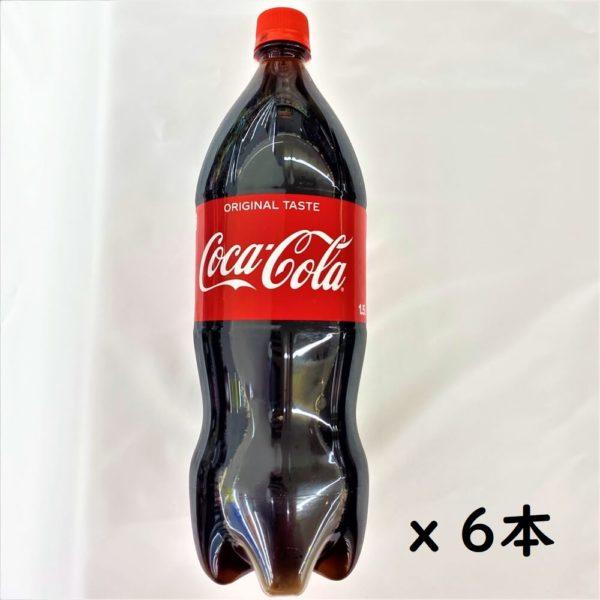 コカコーラ-コカコーラ-1.5L-6本-01