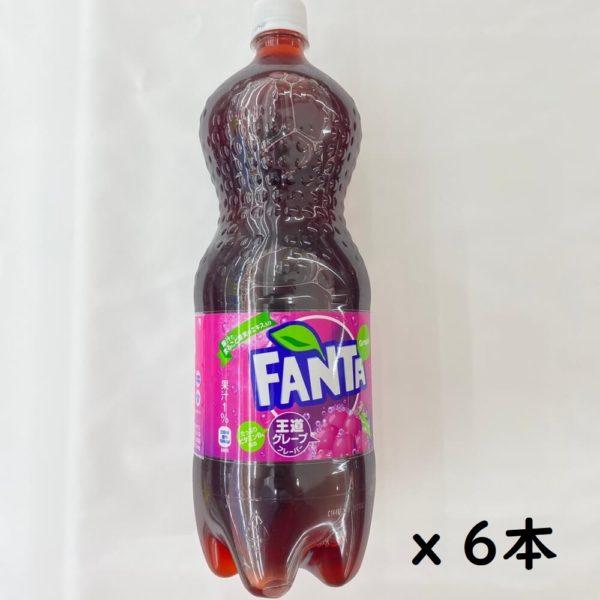コカコーラ-ファンタグレープ-1.5L-6本-01