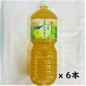 コカコーラ 綾鷹茶葉のあまみ 2L 6本 01