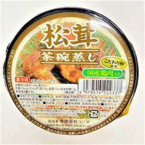 コジマ 松茸茶碗蒸し 180g 01