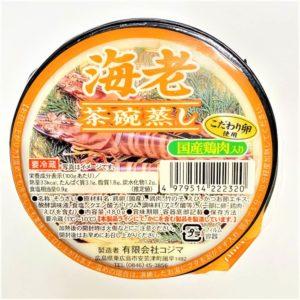コジマ 海老茶碗蒸し 180g 01