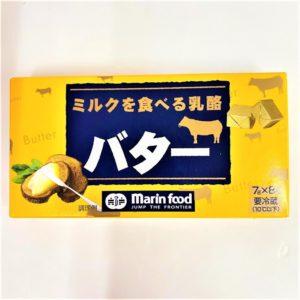 マリンフード ミルクを食べる乳酪バター 7g×8個 01
