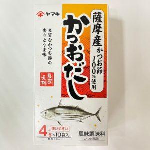 ヤマキ 薩摩産かつおだし 4g×10袋入 01