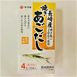 ヤマキ 長崎産焼きあごだし 4g×10袋入 01