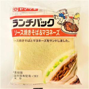 ヤマザキ ランチパック(ソース焼そば&マヨネーズ) 1個 01