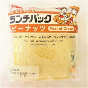 ヤマザキ ランチパック(ピーナッツ) 1個 01