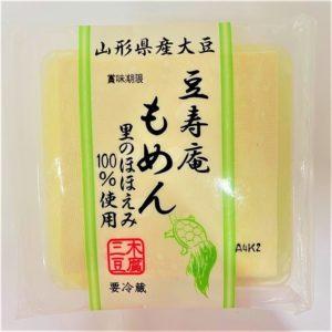 三木食品 豆寿庵もめん 350g 01