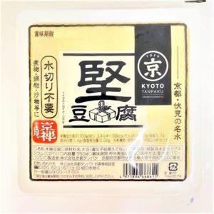 京都タンパク 京都料理専科堅豆腐 350g 01