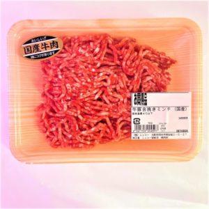 国内産 牛豚合挽きミンチ 約200g 1パック 01