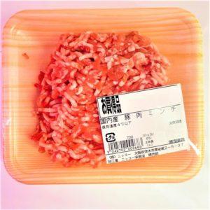 国内産 豚肉ミンチ 約170g 01