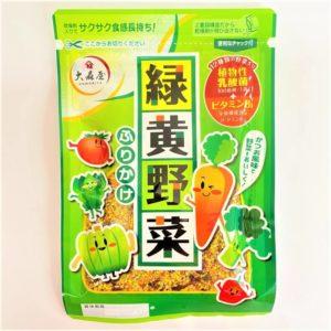 大森屋 緑黄野菜ふりかけ 45g 01