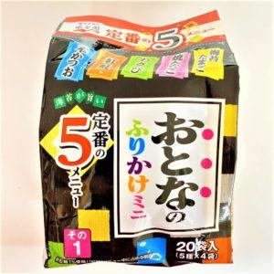 永谷園 おとなのふりかけミニ(バラエティの6メニュー) 20袋入 01