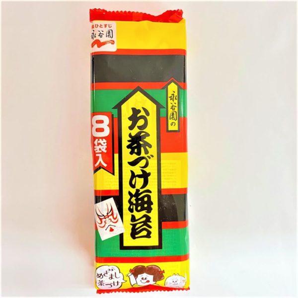 永谷園 お茶づけ海苔 8袋入 01