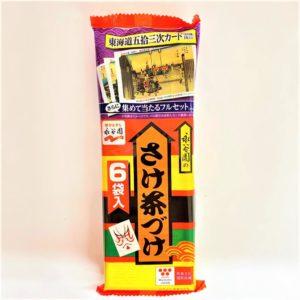 永谷園 さけ茶づけ 6袋入 01