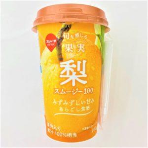 めいらく 梨スムージー 200g 01