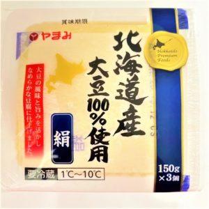 やまみ 北海道産大豆100%使用絹豆腐 150g×3個 01
